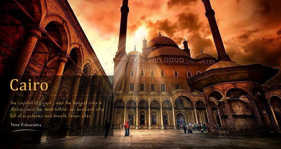 Travel to Cairo Egypt