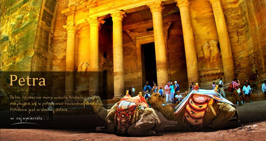 Туры в Иорданию-Петра