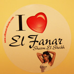 El Fanar Sharm El Shikh